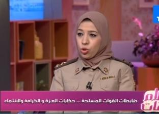 بالفيديو| قصة بطلة.. بعد استشهاد زوجها أكملت مسيرته والتحقت بالجيش