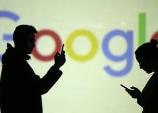 """ميزة خفية في """"خرائط جوجل"""".. لن تضيع وقتك أبدا"""