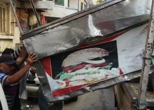 حملة لإزالة تعديات الطريق العام في حي شرق بالإسكندرية