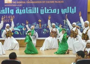 """""""ثقافة المنوفية"""" تنظم برنامج لإحياء ليالي رمضان بحديقة الطفل"""
