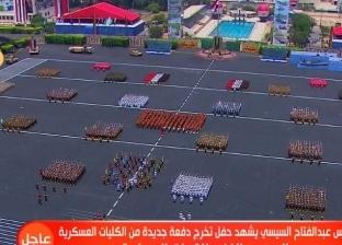 """""""قادة في وجدان الأمم"""".. رموز أطلقت أسمائهم على دفعات الكليات العسكرية"""