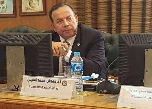 رئيس جامعة المنوفية يشارك في مؤتمر للغة العربية بجنوب الوادي