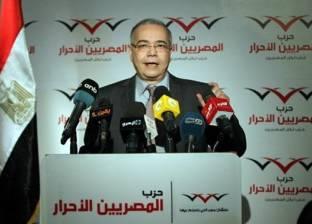 """""""المصريين الأحرار"""" بالجيزة يشارك آلاف الأقباط في احتفالات عيد الميلاد"""