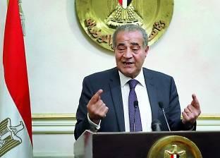 """شعبة الأرز: توريد 32 ألف طن من """"التموين"""" للشركات في يناير المقبل"""