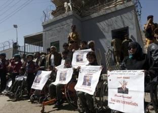 """مسيرة لعرب إسرائيليين تطالب بـ""""حق العودة"""""""
