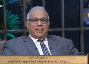 هل تفوق الشعر على أحمد زويل ؟.. خلاف بين قصواء الخلالي وأستاذ في الأدب