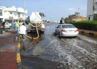 بالصور  استمرار أعمال سحب المياه من شوارع الغردقة