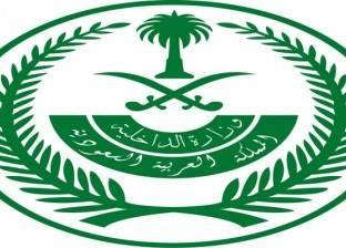 السعودية تجمد حسابات 376 شخصا
