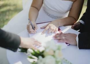 المؤسسات الدينية تعلن الحرب على «زواج القاصرات»