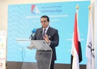 """""""عبدالغفار"""" يرأس اجتماع المجلس الأعلى للمستشفيات الجامعية"""