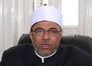 """""""الأوقاف"""": 70 إماما لخدمة حجاج بيت الله الحرام"""