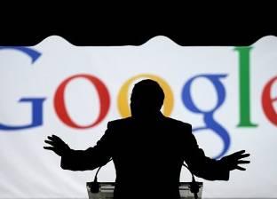 """""""جوجل"""" يتجسس عليك رغم إغلاق تطبيق """"تحديد المواقع"""""""
