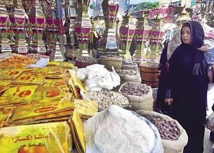 """""""التموين"""": توفير احتياجات السوق لشهر رمضان.. وتثبيت أسعار اللحوم"""