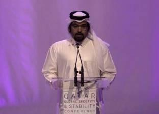 المعارضة القطرية تعري «تميم» في لندن: «شق الصف الخليجي»