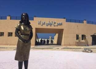 بالصور.. أول ظهور لتمثال ليلى مراد بشاطىء الغرام في مطروح