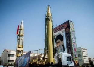 عاجل| تظاهرات في إيران احتجاجا على الأوضاع الاقتصادية