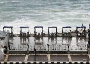 هطول أمطار خفيفة في أماكن متفرقة بالإسكندرية
