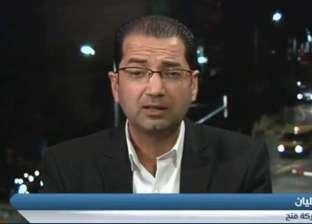 """قيادي بـ""""فتح"""": حالة الفوضى التي تعيشها القيادة الفلسطينية متصاعدة"""