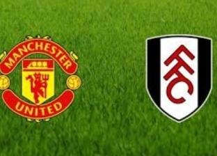 بث مباشر| مباراة مانشستر يونايتد وفولهام اليوم السبت 9 فبراير 2019