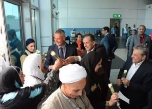 """""""مصر للطيران"""" تسيير 12 رحلة لنقل الحجاج من الأراضي المقدسة"""