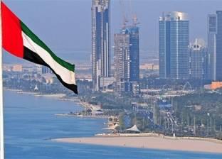 """شكوى رسمية من الإمارات لـ""""إيكاو""""بسبب اعتراض قطر لطائرات مدنية"""