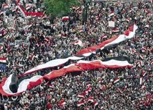 """""""نواب ونائبات قادمات"""": 30 يونيو إرادة شعب ساند جيشه في تصحيح المسار"""