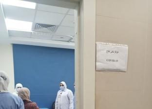 أول صور من داخل غرفة تطعيم لقاح كورونا بـ«عزل الإسماعيلية» (صور)