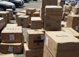 """ضبط أدوات منزلية مهربة وتلاعب في الأسعار بـ""""جمرك الإسكندرية"""""""