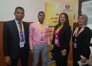 """جامعة المنيا تفوز بالمركز الخامس في مسابقة """"فكرة لبكرة"""""""