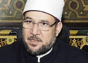 95 ألف إمام وخطيب يقودون صلاة الغائب في المحافظات