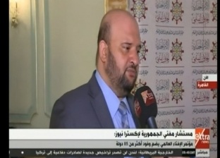 مستشار المفتي: المنطقة العربية تعاني من الفتاوى الضالة