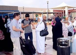 غادة والي: 9620 إجمالي حجاج الجمعيات في مكة حاليا وآخر فوج يوم الجمعة