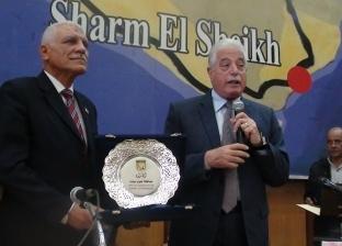 بالصور  محافظ جنوب سيناء يكرم السكرتير العام لبلوغه سن المعاش