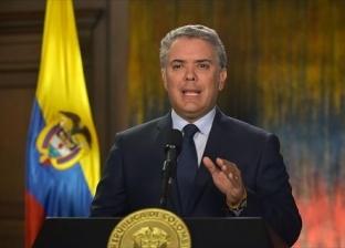 كولومبيا تغلق حدودها مع فنزويلا بسبب كورونا
