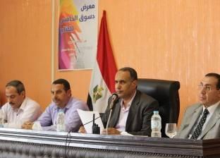 رئيس مدينة دسوق يترأس المجلس التنفيذي ويناقش عددا من القرارات