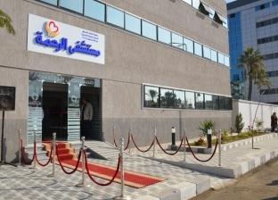 افتتاح مستشفى الرحمة في اليوم الرابع لاحتفالات العيد القومي ببورسعيد