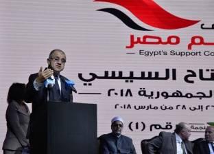 """رئيس """"دعم مصر"""": قانونا الإدارة المحلية والإيجار القديم أولوية لنا"""