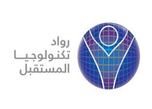 """شروط وخطوات التقديم لمبادرة """"رواد تكنولوجيا المستقبل"""" بجامعة سوهاج"""