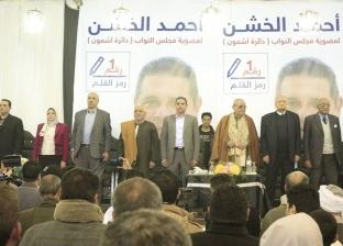 """""""الخشن"""" يؤدي اليمين الدستورية نائبا عن أشمون بالمنوفية"""