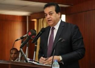 وزير التعليم العالي يشهد حفل تخريج دفعة جديدة من جامعة اسلسكا مصر