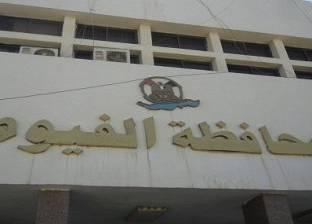 """""""الإحصاء"""": 8.5 ألف نسمة زيادة في عدد سكان محافظة الفيوم خلال شهر"""