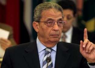 """بدء مؤتمر """"المؤسسة المصرية لحماية الدستور"""" في """"الصحفيين"""" بحضور عمرو موسى"""