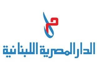 """اﻷربعاء.. إعلان الفائز بورشة كتابة """"المصرية اللبنانية"""""""