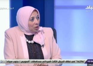 """""""التأمين الصحي"""": 15 يناير بدء مبادرة الكشف المبكر عن سرطان الثدي"""