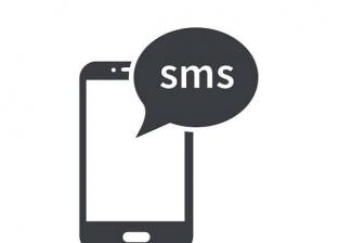 """""""واتساب الحل"""".. احذر رسائل SMS بوابة سهلة لـ الهاكرز"""