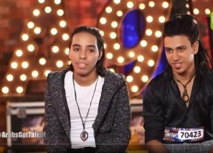 بالفيديو| فريق تخاطر مصري يبهر لجنة تحكيم Arabs Got Talent