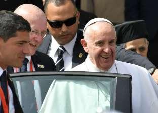 """بابا الفاتيكان لـ""""قادة العالم"""": استمعوا لصراخ الكرة الأرضية"""