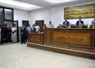 """تأجيل إعادة محاكمة متهم في """"غرفة عمليات رابعة"""" لـ29 سبتمبر"""