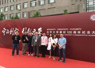 «الخشت» يشارك بمنتدى «جامعات العالم» فى بكين