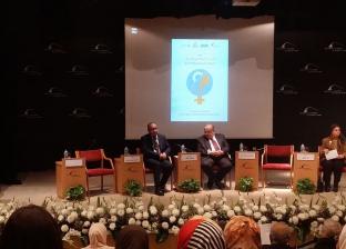 افتتاح المؤتمر العالمي للمرأة في مكتبة الإسكندرية